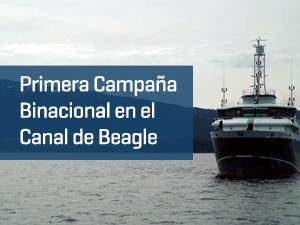 Protegido: Primera Campaña Binacional en el Canal de Beagle